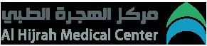 مركز الهجرة الطبي